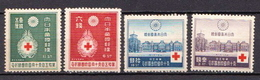Japan MNH Set, But Some Small Spots - Unused Stamps