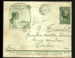 Madagascar, Entier Postal Pour Toulon - Madagascar (1889-1960)