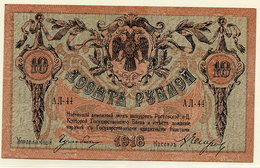 SOUTH RUSSIA 1918  10 Rubles EF  S411b (monogram Watermark) - Russia