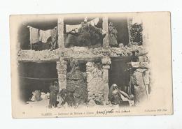 GABES 44 INTERIEUR DE MAISON A DJARA  (ANIMATION) - Tunisie