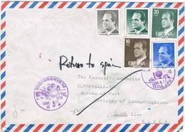 31211. Carta GERONA 1988 A Corea. RETOURN To Spain, Fechador Azul SEOUL - 1981-90 Cartas
