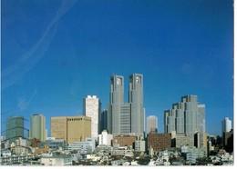 THE SUPER GIGANTEIC BLDG (TOKIO) - Tokyo