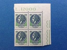 1977 ITALIA SIRACUSANA FLUORESCENTE 120 LIRE QUARTINA NUOVA STAMPS NEW MNH** - 6. 1946-.. Repubblica