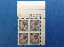 1971 ITALIA SIRACUSANA FLUORESCENTE 180 LIRE QUARTINA NUOVA STAMPS NEW MNH** - 6. 1946-.. Repubblica