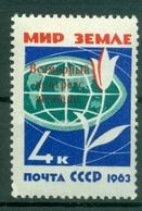 URSS 1963 - Y & T N. 2689 - Congrès Mondial De La Femme - Ungebraucht