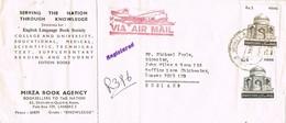 31217. Carta Aerea Certificada LAHORE (Pakistan) 1968 To England - Pakistán