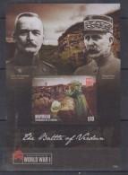 Bloc Sheet 1ere Guerre Mondiale World War 1 Verdun  MNH  Neuf **  Mayreau Grenadines Of St Vincent 2015 - St.Vincent & Grenadines