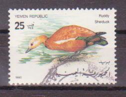 69-157 / YEMEN - 1990  DUCKS   Used O - Yemen