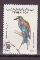 69-155 / YEMEN - 1988  BIRDS   O Used - Yemen