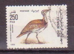 69-156 / YEMEN - 1988  BIRDS   O Used - Yemen