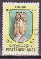 69-153 / AFGANISTAN - 1968  BIRDS  Used O - Afghanistan
