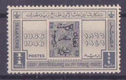 69-262 / EGYPT - 1946 80 YEARS STAMPS   Mi 264 ** - Egypt