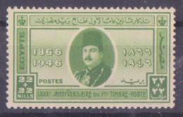 69-264 / EGYPT - 1946 80 YEARS STAMPS   Mi 267 ** - Egypt
