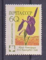 69-343 / USSR - 1960  FLOWERS  Mi 2424 ** - 1923-1991 USSR