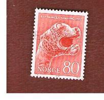 NORVEGIA  (NORWAY)    SG 682  -   1972 1100 ANNIVERSARY OF  NORWAY' S UNIFICATION -   USED ° - Norvegia