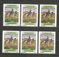 TURKMENISTAN 1992 Year MNH  HORSE HEAD 6 OVERPRINTS  - D 3338 - Turkménistan