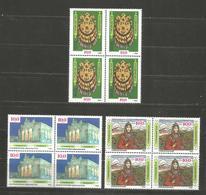 TURKMENISTAN 1992 Year MNH  STAMPS BLOCKS X4  - D 3339 - Turkménistan