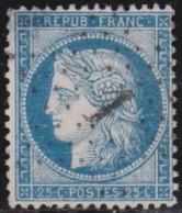 France     .   Yvert   .     60      .       O      .   Oblitéré      .   /  .      Cancelled - 1871-1875 Cérès