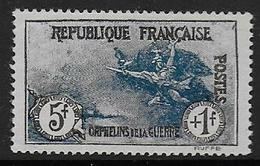 France - N° 232  * *   - Cote : 300 € - Frankreich