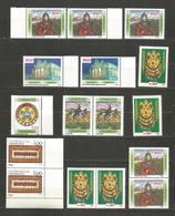TURKMENISTAN 1992 Year MNH  STAMPS   - D 3340 - Turkménistan
