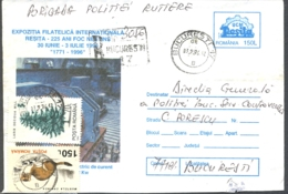 75364- ENGINE, RESITA STEEL FACTORY, INDUSTRY, REGISTERED COVER STATIONERY, 1996, ROMANIA - Usines & Industries
