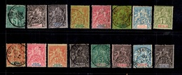 Bénin Belle Petite Collection D'anciens 1892/1893. Bonnes Valeurs. B/TB. A Saisir! - Neufs