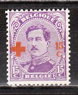 154*  Croix-Rouge - Bonne Valeur - MH* - LOOK!!!! - 1918 Croix-Rouge