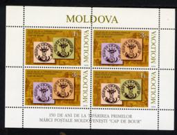 MOLDAVIE MOLDOVA 2008, 150 Ans Premiers Timbres Moldaves, 1 Feuillet, Neuf / Mint. R1792 - Moldavie