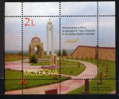 MOLDAVIE MOLDOVA 2004, Opération Lasi-Chisinau, 1 Bloc, Neuf / Mint. R1892 - Moldavie