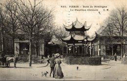 PARIS BOIS DE BOULOGNE LE PAVILLON CHINOIS - Arrondissement: 16