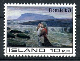 Iceland, 1971, Aid For Refugees, Refugee Relief, MNH, Michel 450 - Iceland