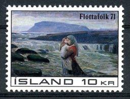 Iceland, 1971, Aid For Refugees, Refugee Relief, MNH, Michel 450 - Islande