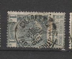 COB 53 Oblitéré CHARLEROI (Centre) - 1893-1907 Wappen