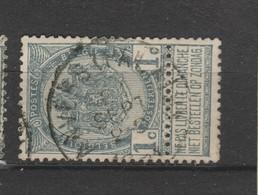 COB 53 Oblitéré ANVERS (Palais) - 1893-1907 Wappen