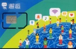 Hong Kong GSM SIM Cards,  (1pcs,MINT) - Hong Kong