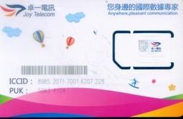 Hong Kong GSM SIM Cards, Hot Air Balloon (1pcs,MINT) - Hong Kong