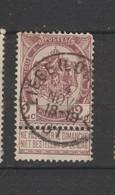 COB 55 Oblitéré LIEGE (Longdoz) - 1893-1907 Wappen