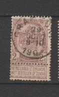 COB 55 Oblitéré GRAMMONT - 1893-1907 Wappen