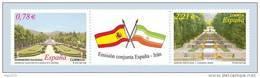 ESPAÑA 2005 - JARDINES- EMISION CONJUNTA CON IRAN - Edifil Nº 4186-4187 - Yvert 3778-3779 - 1931-Hoy: 2ª República - ... Juan Carlos I
