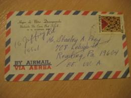 URUBAMBA Via Cuzco 19?? To Reading USA Textil Stamp On Cancel Air Mail Cover PERU - Peru