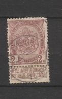COB 82 Oblitéré MALDEGEM - 1893-1907 Wappen
