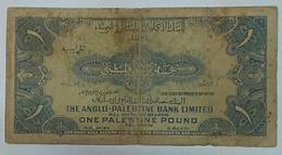 Palestine One Palestinian Porno 1948 (Anglo) - Egypte