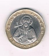 1 LEVA 2002  BULGARIJE /0463/ - Bulgarie