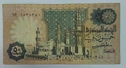 Egypt 50 Piasters Issued 1980 - Egypte