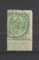 COB 83 Oblitéré TOURNAI (Station) Départ - 1893-1907 Wappen