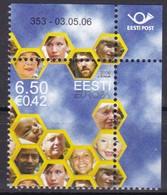 Estland 2006, 555, Europa: Integration. MNH ** - Estonia