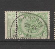 COB 83 Oblitéré BRUXELLES 1 L - 1893-1907 Wappen