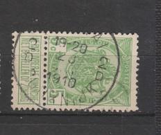 COB 83 Oblitéré TOURNAI 2 D - 1893-1907 Wappen
