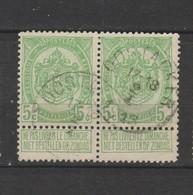 COB 83 Oblitéré OOSTACKER En Paire - 1893-1907 Wappen