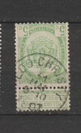 COB 83 Oblitéré LOO-CHRISTY - 1893-1907 Wappen